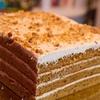 """One 6"""" Russian Honey Cake"""