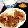 北海道/余市 ≪入浴料+9種より選べる食事+選べる1ドリンク≫