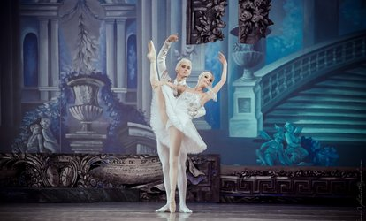 "image for National <strong>Ballet</strong> Of The Ukraine presents ""Don Quixote"" on May 29 at 7:30 p.m"