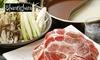 東京都/町田 ≪選べるスープのしゃぶしゃぶコース+最大180分飲み放題≫