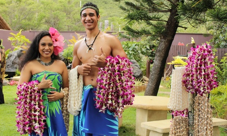 Admission to Ka Moana Lu'au Oceanfront Experience at Sea Life Park (Up to 15% Off). Nine Options Available.