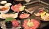 愛知県/星ヶ丘 ≪焼肉11品(黒毛和牛カルビ・タン2種・ホルモンなど)+ドリンク1杯≫