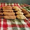 Box of 25 Assorted Gluten-Free Vegan Cookies