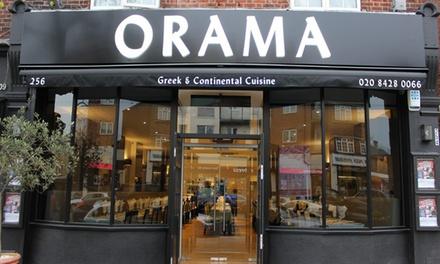 Orama Restaurant