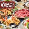 配送 ≪関東40店舗の「居酒屋NIJYU-MARU」で使える5,000円分割引券≫