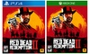 Red Dead Redemption 2 for Xbox One or PS4