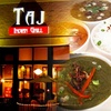 $10 for Fare at Taj Indian Grill in St. Anthony