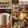 Up to 56% Off at Dunn Bros Coffee