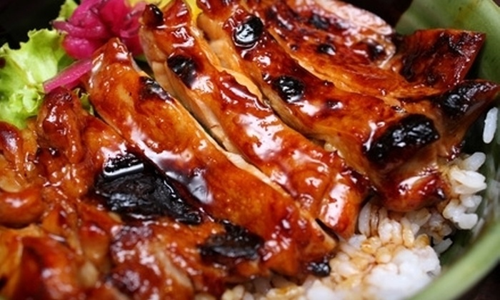 Moki's Hawaiian Grill - Taylorsville: $14 for a Hawaiian Meal for Two at Moki's Hawaiian Grill in Taylorsville (Up to $28.94 Value)
