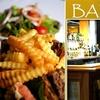 Half Off at Barley's Bar and Grill