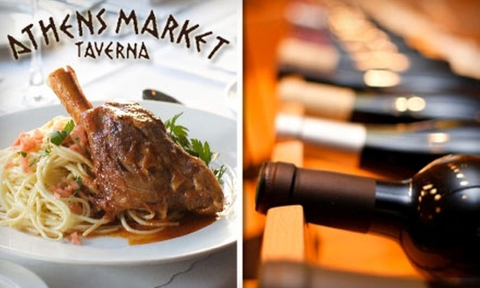 Athens Market Taverna - Horton Plaza: $15 for $35 Worth of Greek Eats and Drinks for Dinner at Athens Market Taverna (or $8 for $20 for Lunch)