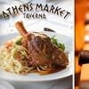 Up to 60% Off at Athens Market Taverna