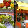 53% Off at PicNic Market & Cafe