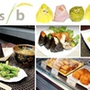 Half Off Japanese Food at Oms/b Rice Ball Cafe