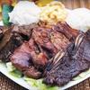 Up to 52% Off at J & J Hawaiian Barbecue
