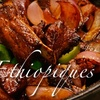 Ethiopiques - Downtown Toronto: $15 for $30 Worth of Ethiopian Cuisine and Drinks at Ethiopiques