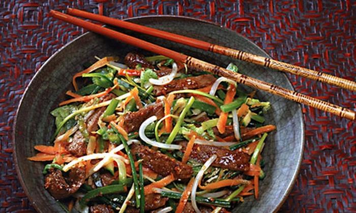 Fuzian Restaurant  - Toronto (GTA): Asian-Fusion Dinner for Two or Four at Fuzian Restaurant in Mount Albert