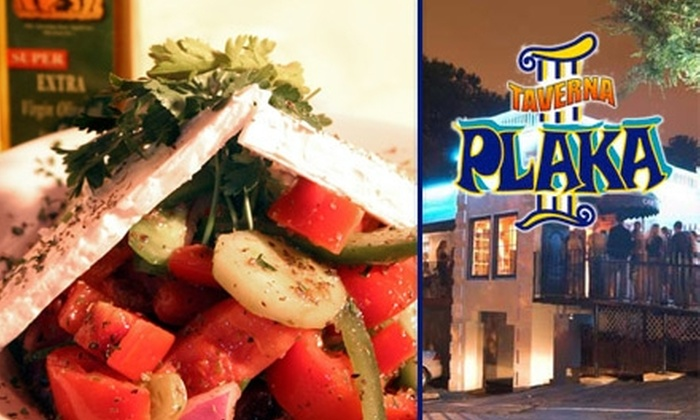 Taverna Plaka - Lindridge - Martin Manor: $20 for $45 Worth of Greek Fare and Drinks at Taverna Plaka