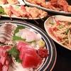 愛知県/新栄 ≪刺身、揚物などコース料理全7品+飲み放題120分≫