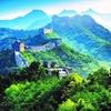 ✈Luxus China Rundreise: 12 ÜN für 2 mit Flügen & 5* Kreuzfahrt