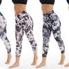 Marika Women's High Waist Printed Dry Wik Leggings