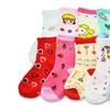 Kids' Assorted Design Crew Socks (12-Pack)