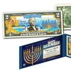 Happy Hanukkah Festival of Lights Genuine Legal Tender U.S. $2 Bill