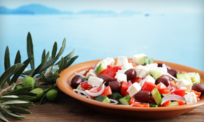 Athina Grill - Seattle: $10 for Greek Fare for Two at Athina Grill (Up to $21.56 Value)