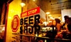 Up to 61% Off Snacks for 2 or 4 at One Stop Beer Shop in Brooklyn