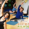 67% Off Classes at BodyMind Pilates