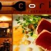 Half Off at Cork Restaurant