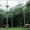 Do Ohio With Tourism Week Deals: Half Off Ropes Course Session in Westerville