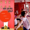 76% Off One Month of Yoga