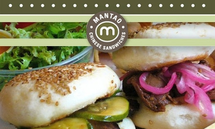 Mantao Chinese Sandwiches - Midtown East: $7 for $15 Worth of Authentic Fare from Mantao Chinese Sandwiches