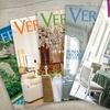 "$7 for Eight Issues of ""Veranda"" Magazine"