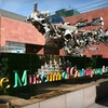 The Museum of Contemporary Art, Los Angeles – Half Off Membership