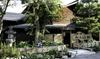 長野 日本で最も美しい村/次の間付ゆったり和室/1泊2食