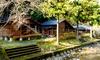 京都/南丹市 1棟料金(6名迄)/リゾート気分で過ごす優雅なひと時/素泊まり