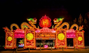 Admission To Lumination, A Chinese Night-time Festival At Gilroy Gardens Family Theme Park (45% Off)