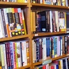 $10 for Books at Maple Street Book Shop
