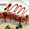 Half Off Japanese Cuisine at Sushi Kuni