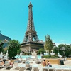 Up to 67% Off Cocktails and Pool Access at Paris Las Vegas