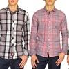 Elie Balleh Milano Italy Men's Extra Slim Button Down Shirt