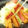 宮城県/一番町 ≪牛かつ定食+ミニナポリタン+ソフトドリンク≫
