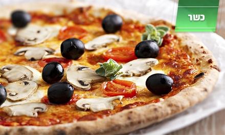 רשת קאסה דל פפה, סניף הרצליה הכשר בסוקולוב: פיצה משפחתית כולל תוספת ב 25 ₪ בלבד! אופציה ל 2 מגשים. פתוח לתוך הלילה