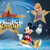 Presale - Disney On Ice Reach For The Stars – Up to 2% Off