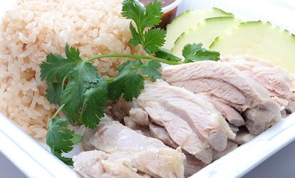 image for Thai Cuisine at Taishi Hainan Chicken (Up to 40% Off). Two Options Available.