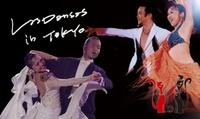 社交ダンスやバレエなど、お好きなクラスでレッツダンス≪選べるダンスレッスン/4回分 or 8回分 or 12回分≫ @Las Danza...