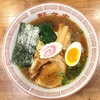 $10 Off Japanese Cuisine at Rai Rai Ken