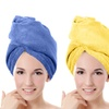 Twisty Turban Microfiber Hair Towel